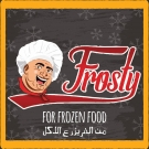 Frosty فروستى