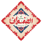 ELSafawany الصفواني