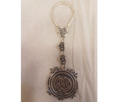 Men Silver Key-Chain (الله)