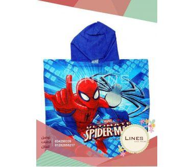 برنوس اطفال-Blue Spider