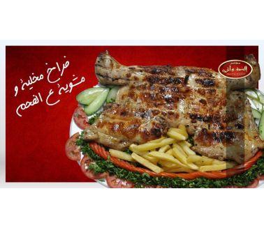 فرخة مخلية على الفحم-Boneless Grilled Chicken