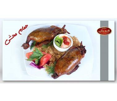 طبق حمام محشي-Pigeons Dish